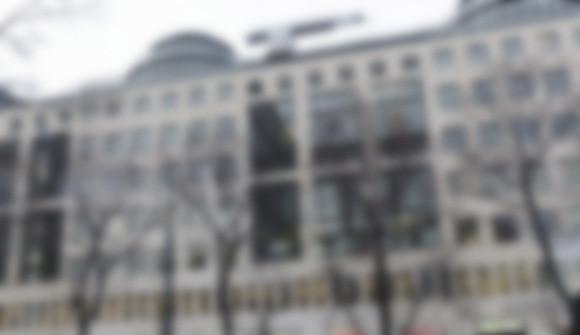 Office Center - Wiener Oper